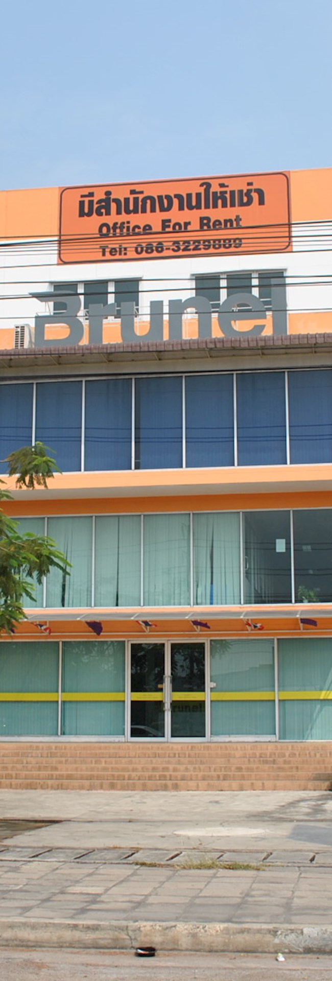 Office picture Chonburi Building 2